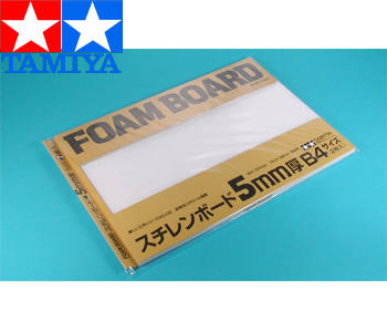 Tamiya Foam Board 5mm - 70139